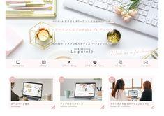 WEB DESIGN La puretéのアメブロです Web Design, It Works, Design Web, Website Designs, Nailed It, Site Design