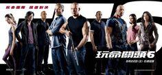 تحميل فيلم Fast & Furious 6 2013 مترجم الجزء السادس - مدونة الكوتش