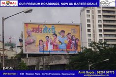 Global Advertisers outdoor media for Marathi movie Murder Mystery releasing on 10th July in cinemas near you.  ‪#‎movie‬ ‪#‎promotions‬ ‪#‎campaign‬ ‪#‎OOH‬ ‪#‎marketing‬ ‪#‎cinema‬