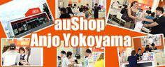Evento na auShop Anjo Yokoyama no FDS! iPhone 7 e iPhone 6S em promoção! TODOS que forem à loja ganham brindes! Atendimento prioritário para estrangeiros.