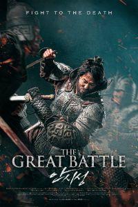 Buyuk Savas Izle The Great Battle Izle The Great Battle Tang Hanedani Imparator Taizong Gaddar Aciya Ac Ve Savas Duskunu Bir K Savas Film Aksiyon Filmleri