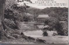 Korea Old Postcard Keijo Seoul