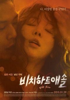 Download Film Korea Bitch Heart Asshole Subtitle Indonesia,Download Film Korea Bitch Heart Asshole Subtitle English Full Movie semi.
