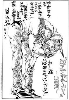 ジョジョ Bizarre Art, Jojo Bizarre, Old Anime, Manga Anime, Manga Artist, Jojo Bizzare Adventure, Japanese Artists, Cool Artwork, Character Design