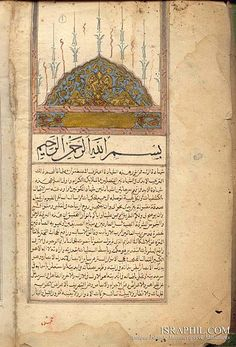 "A manuscript of Sufi Islamic theology, Shams al-Ma'arif (translated as ""The Book of the Sun of Gnosis"") was written by the Algerian sufi master Ahmad al-Buni during the 12th century"