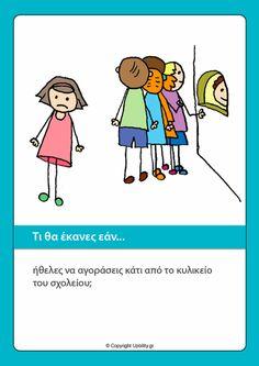 Ο Θησαυρός των Κοινωνικών Δεξιοτήτων | ΠΑΚΕΤΟ 6 EBOOKS Pediatric Physical Therapy, Therapy Activities, Speech And Language, Social Skills, Speech Therapy, Pediatrics, Physics, Crafts For Kids, Ebooks
