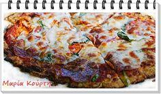 Συνταγές για διαβητικούς και δίαιτα: ΠΙΤΣΑ ΜΕ ΖΥΜΗ ΚΟΥΝΟΥΠΙΔΙ..!!! Atkins, Quiche, Pizza, Vegan, Cooking, Breakfast, Food, Kitchen, Morning Coffee