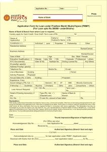 Mudra bank Aplication Form for Shishu