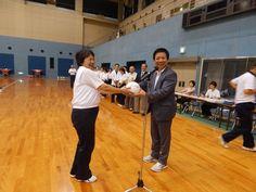 2014エスワイズ杯 第44回府下選抜家庭婦人宇治予選大会