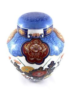 Very Large Vintage Japanese Ginger Jar - 1970's Chinoiserie