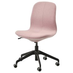 Look what I've found at IKEA - desk chair Upholstery Foam, Upholstery Cleaner, Black Office Chair, Office Chairs, Lounge Chairs, Room Chairs, Seat Foam, Ikea Office, Plushies