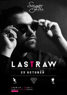 Sugar Lounge - LASTRAW 25-10-2015 | Verialife