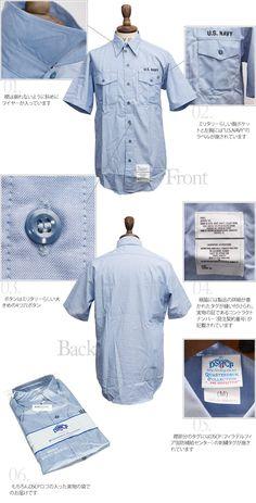 画像: U.S.NAVY デッドストック シャンブレー半袖ミリタリーシャツ