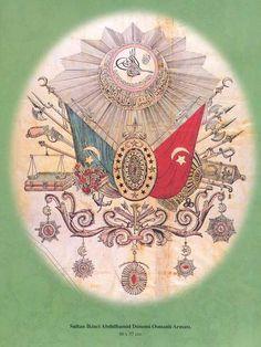 Sultan Abdulhamit donemi osmanlı arması