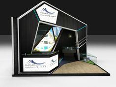 Exhibition Booth Design, Exhibition Stands, Exhibit Design, Trade Show Booth Design, Experiential Marketing, Design Inspiration, Design Ideas, All Design, Exhibitions