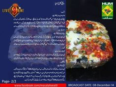 #Vegetable #Lasagna Find Recipes By Ingredients, Chef Recipes, Cooking Recipes, Masala Tv Recipe, Urdu Recipe, Lasagne Recipes, Pakistani Recipes, Tea Time Snacks, Yummy Food