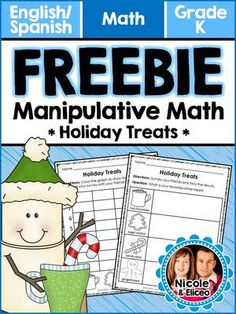 FREE 4 FOLLOWERS - Winter Math Survey and Graph Holiday Treats (English & Spanish) from NicoleAndEliceo on TeachersNotebook.com -  (6 pages)  - Fun winter-themed activities for preschool & kindergarten math