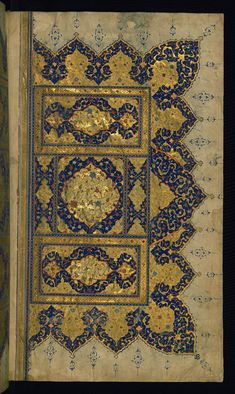 Illuminated Manuscript, History of Nigaristan, Illuminated Frontispiece, Walters Art Museum, Ms fol. Homemade Home Decor, Byzantine Icons, Iranian Art, Islamic Art Calligraphy, Animal Fashion, Antique Books, Illuminated Manuscript, Religious Art, Arabesque