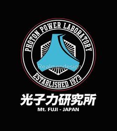 PHOTON POWER LABORATORY JAPAN