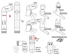 SOCK ANIMALS how to make
