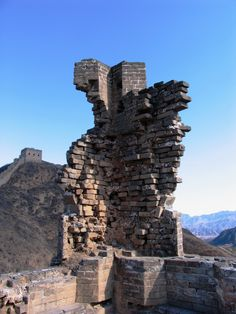 Great Wall of China  © Stephane Prud'homme