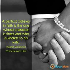 Be kind to your wives like the Prophet (PBUH) was to his! #Allah #Islam #Quotes