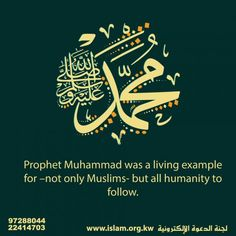 Prophet Muhammad was a Living Example Islamic Images, Islamic Quotes, Imam Ali Quotes, Hindi Quotes, Qoutes, Islam Women, All About Islam, Peace Be Upon Him, Imam Hussain