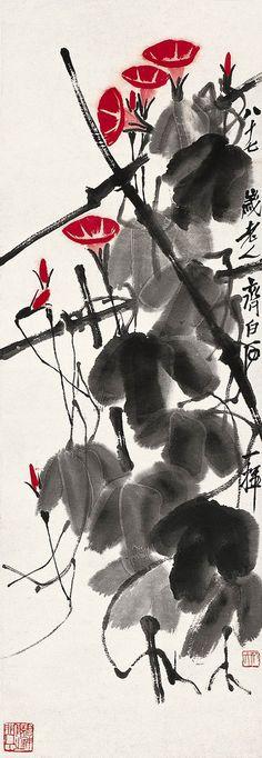 - Qi Baishi