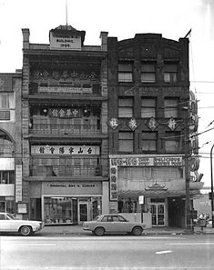 100 Block of East Pender Street - 1972 Vancouver Chinatown, Vancouver City, Vancouver Island, Local History, History Facts, Unusual Buildings, Good Old Times, Most Beautiful Cities, Old Photos