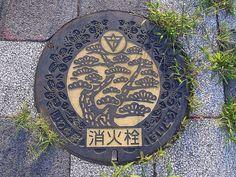 Japanese manhole covers are beautiful - kottke.org