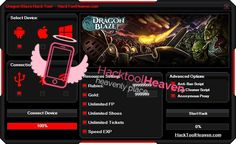 Do you want to get a Dragon Blaze Hack Cheats Tool that will realey work for you ? I think that you would say yes! So get it right now from here http://hacktoolheaven.com/dragon-blaze-hack-cheat-trick-android-ios-download-tool.html don't miss this great chance guys and generate free rubies, gold and more.