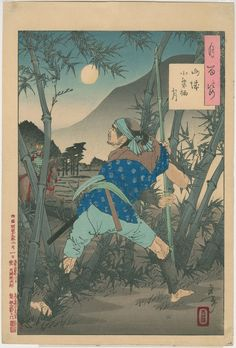 The moon of Ogurusu in Yamashiro by Tsukioka Yoshitoshi. 1886. From the series Tsuki Hyakushi, One hundred aspects of the moon. Ōban