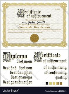 Brown Certificate Template Guilloche Vertical Vector