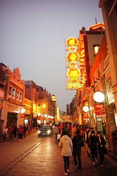 Shining golden shopping street in Guangzhou, #China