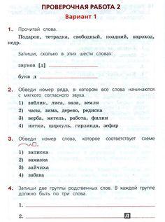 Сборник задач по физике степанова