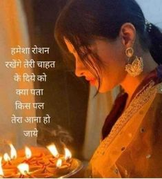 Quotes and Whatsapp Status videos in Hindi, Gujarati, Marathi Special Love Quotes, Secret Love Quotes, I Love You Quotes, Love Yourself Quotes, Happy Good Morning Quotes, Romantic Quotes For Her, Hindi Shayari Love, Motivational Picture Quotes, Hindi Quotes On Life