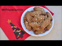 Μελομακάρονα Κρήτης (video) - cretangastronomy.gr Greek Sweets, Xmas Cookies, Greek Recipes, Holiday Recipes, French Toast, Menu, Food And Drink, Breakfast, Desserts