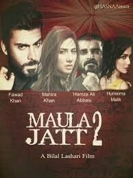 Pakistani Movies, Download Free Movies Online, Drama Film, Entertainment, Music, Movie Posters, Musica, Musik, Film Poster