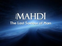 """Imam Mahdi, The last Saviour of man will return. _____________________________________ prophet Muhammad (PBUH) said about Imam Mahdi: """"If only one . Who Is Hussain, Imam Hussain, Religious Quotes, Islamic Quotes, Sad Texts, Imam Ali Quotes, Islamic Images, Islamic Art Calligraphy, Holy Family"""