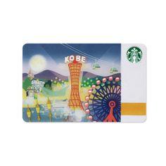 スターバックス コーヒー ジャパンのタンブラー&グッズ「スターバックス カード」についてご紹介します。