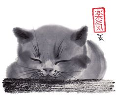 """""""Sleepy Kitten"""" is an original sumi-e brush painting drawn in Japanese tradition by artist Irina Terentieva. """"...cute cuts through all layers of meaning and says, """"Let's not worry about complexities, just love me."""""""