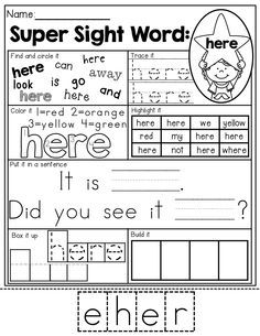 Attached are the sight words aligned to Wilson Fundations