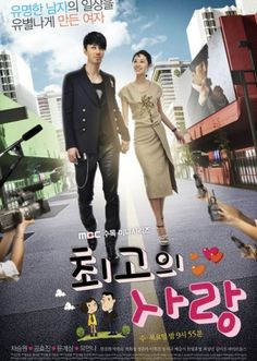 "The Greatest Love - Although it sometimes reminded me of other dramas (and not just because of the shiny tracksuits), I loved ""The Greatest Love"". If the romance in this one doesn't get to you at all, you might want to check to see if you still have a pulse. #kdrama"
