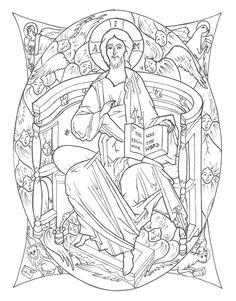 Christ-in-Majesty.jpg 2,040×2,608 pixels