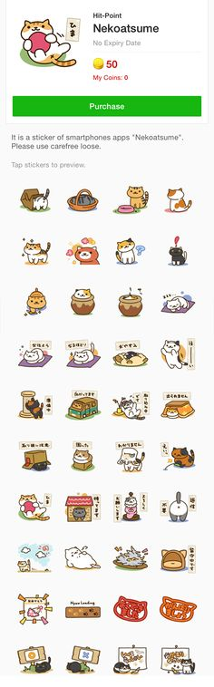Sticker Line app, Game Neko Atsume