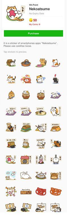 Sticker Line app, Game Neko Atsume