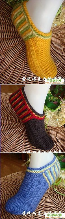 This Pin was discovered by ROM Knitted Slippers, Crochet Slippers, Crochet Baby Shoes, Knit Or Crochet, Knitting Socks, Baby Knitting, Knitting Patterns, Crochet Patterns, Shoe Pattern