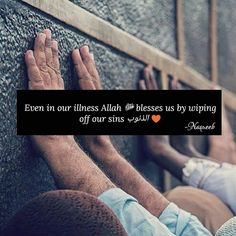 Allah Almighty's blessings are endless! #AllahuAkbar
