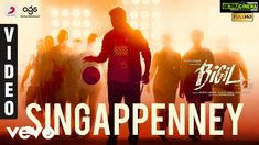 The post Bigil & Singappenney Video Tamil Songs Lyrics, Song Lyrics, Mehndi Art Designs, Song Status, Cinema, Celebrities, Movie Posters, Movies, Movie Theater