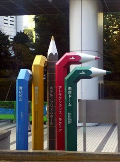 This is classified as a wayfinding system as the crayons bend in the direction of the location, showing which direction to go. The creative and colourful pencil design would also make it hard to miss. Environmental Graphic Design, Environmental Graphics, Signage Design, Booth Design, Stand Design, Corporate Design, Art Et Design, Design Design, Wayfinding Signs